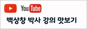사회병리연구소 유튜브